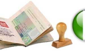 Гостевая виза в Италию по приглашению