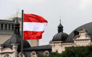 Виза в Австрию для жителей России