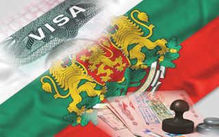 Какие страны можно посетить по болгарской визе?