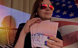 Как оформить туристическую визу в США