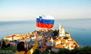 Виза в Словению для жителей России — оформляем документы для выезда