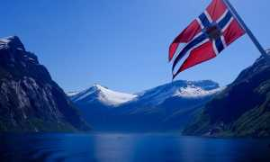 Как россиянам оформить визу в Норвегию в 2020 году?