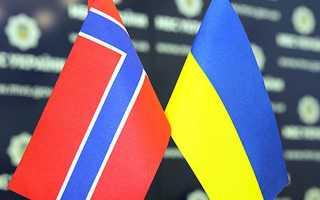 Рабочая виза в Норвегию — самостоятельное оформление для украинцев
