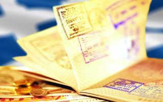 Виды греческих виз для россиян в 2020 году