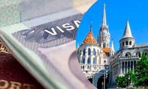 Список документов на визу в Венгрию в 2019 году