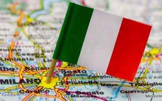 На сколько дают визу в Италию