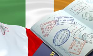 Как получить визу в Ирландию гражданам РФ в 2020 году