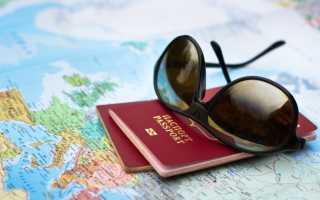 Общий порядок получения визы
