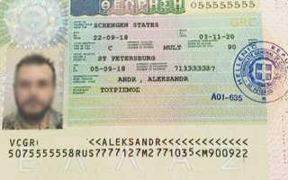 Как оформить греческую визу