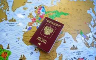 Список стран с безвизовым въездом