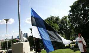 Документы на эстонскую визу