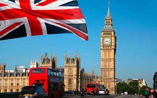 Тонкости получения английской визы россиянами в 2020 году