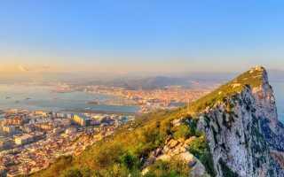 Гибралтарская виза