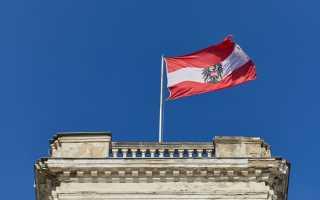 Стоимость визы в Австрию
