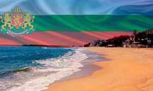 Болгарская виза для россиян в 2020 году