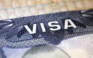 Что такое виза и зачем она нужна