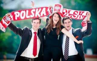 Учебная виза в Польшу — этапы получения