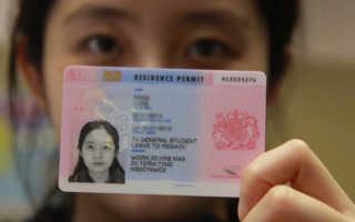 Правила оформления визы для студентов