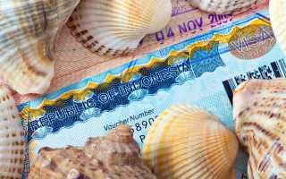 Как оформить визу на Бали
