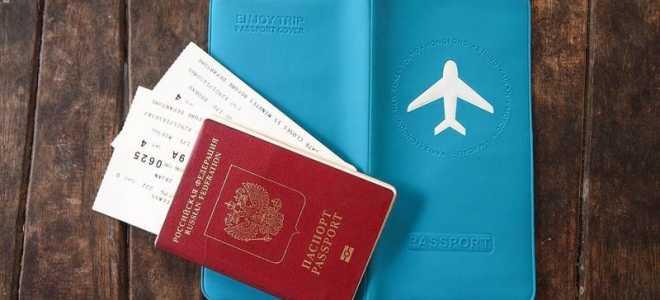 Виды австрийских виз и процесс получения