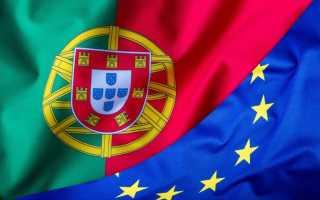 Подготовка документов на визу в Португалию