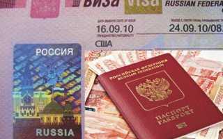 Правила получения рабочей визы