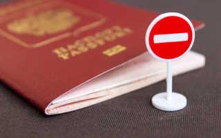 Причины отказа в визе в США