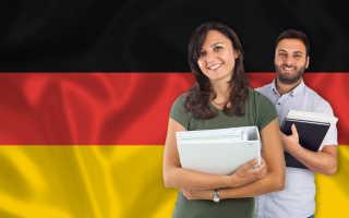 Получение студенческой визы в Германию
