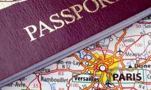 Как получить долгосрочную визу во Францию на 5 лет