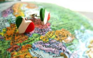 Подтверждение занятости для визы в Италию