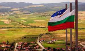 Получение визы D в Болгарию