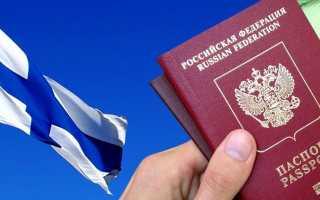 На сколько дают финскую визу первый раз, краткосрочная виза, максимальный срок финского шенгена