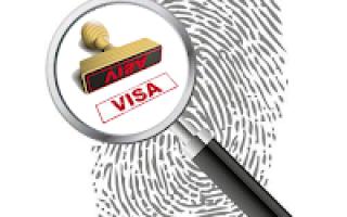 Как сделать дактилоскопию для шенгенской визы