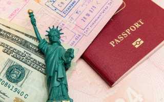 Получение американской визы в другой стране