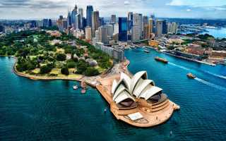 Все о визах в Австралию — основные типы виз и из особенности