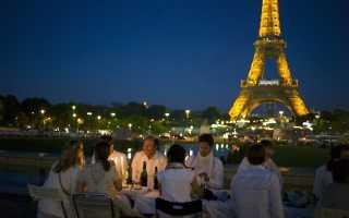 Как оформить визу во Францию по приглашению