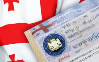 Когда белорусу нужно оформлять грузинскую визу