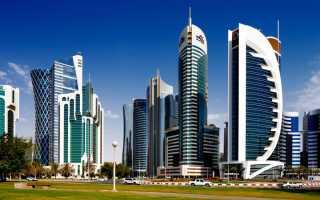 Въезд в Катар — нужна ли виза?