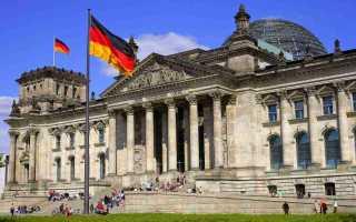 Документация для выдачи визы в Германию