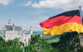 Как оформить национальную визу в Германию?