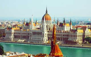 Как оформить визу в Венгрию и не получить отказ