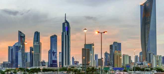 Оформление кувейтской визы в 2020 году
