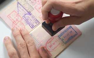 Турецкая виза — выдача россиянам в 2019 году