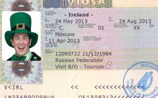 Ирландская виза — как оформить и выходит ли страна в шенгенский список