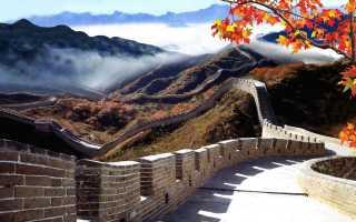 Самостоятельное оформление визы в Китай