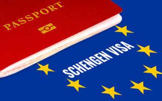 Как написать спонсорское письмо для шенгенской визы