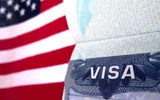 Услуги по получению визы в Америку