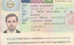 Как получить учебную визу в Чехию