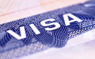 Как узнать, что виза в Финляндию уже готова