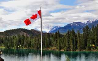 Основные типы виз в Канаду